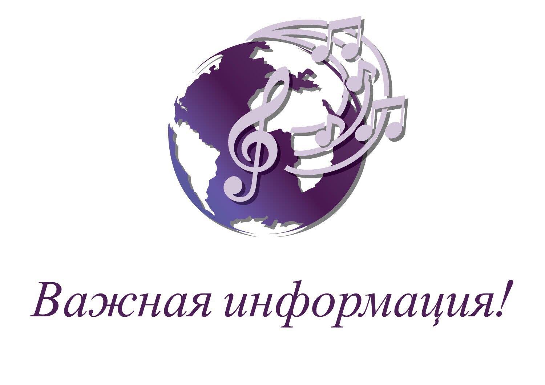 Сводная репетиция Фестиваля Дружбы