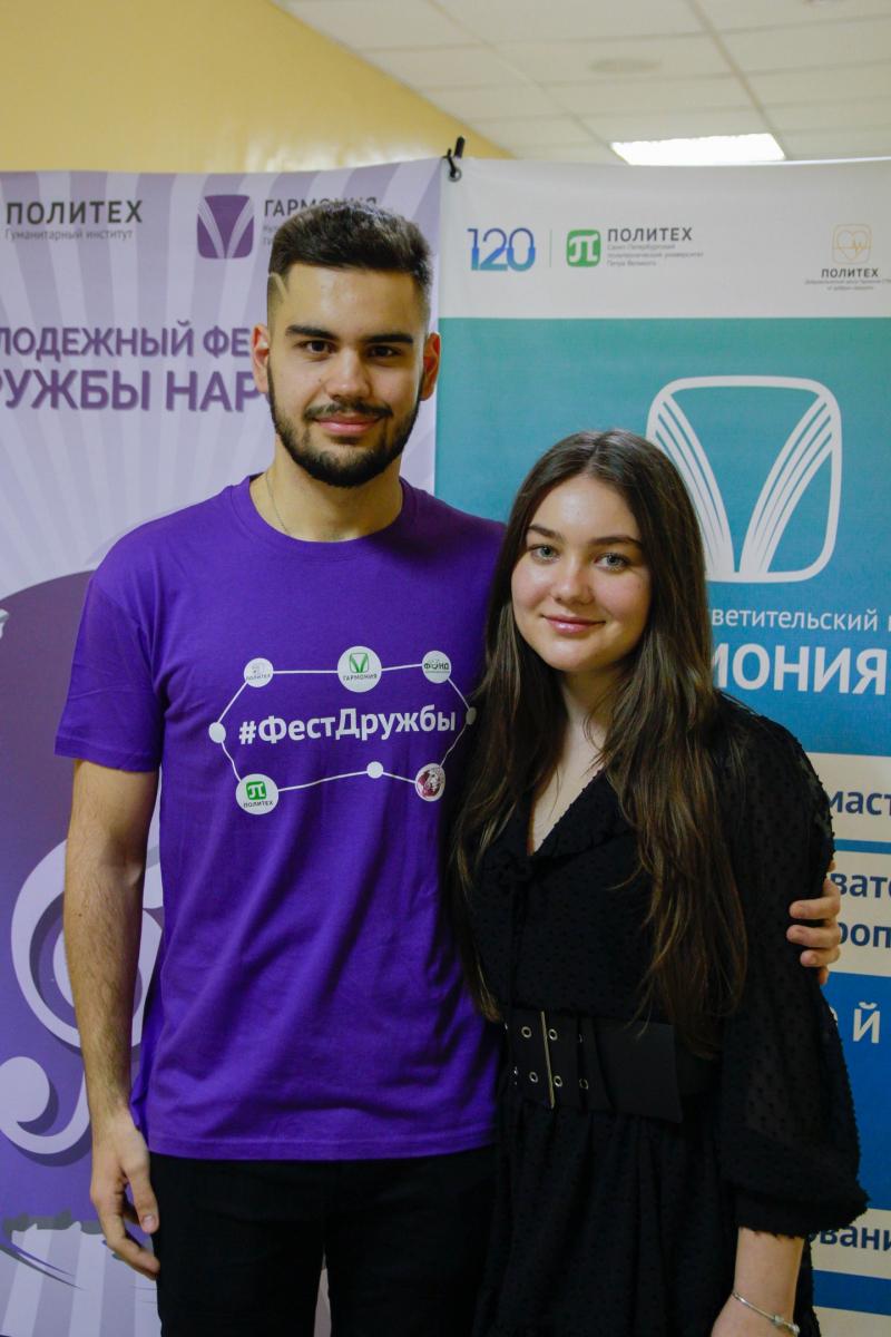 Координаторы Молодёжного Фестиваля Дружбы 2019