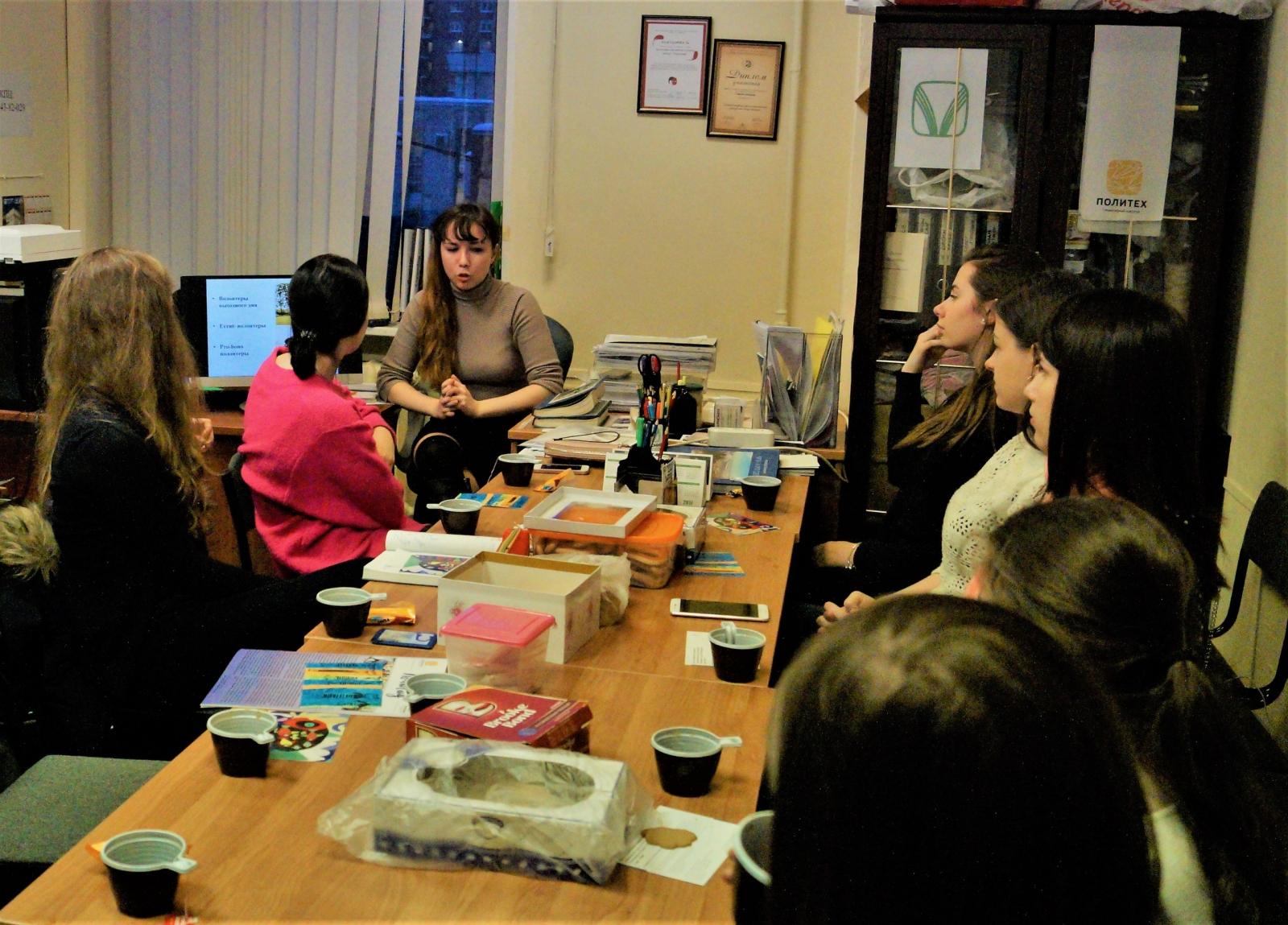 20 февраля наши волонтёры встретились с представителями Благотворительной организации «Перспективы»
