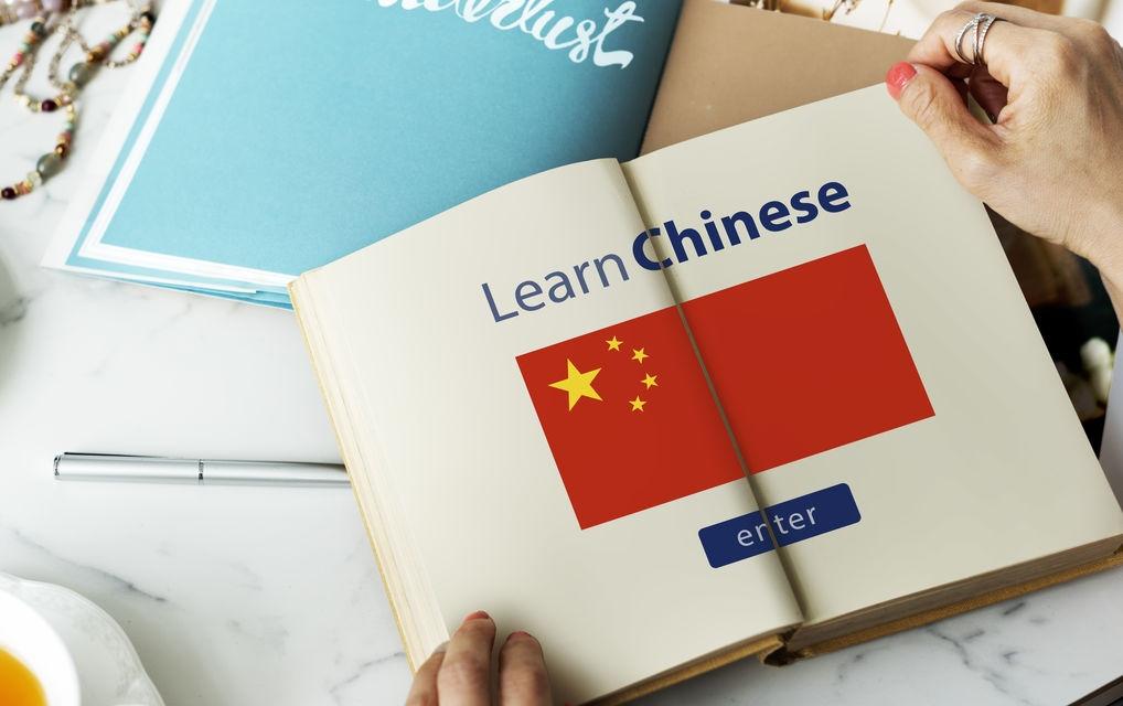 Клуб китайского языка и культуры