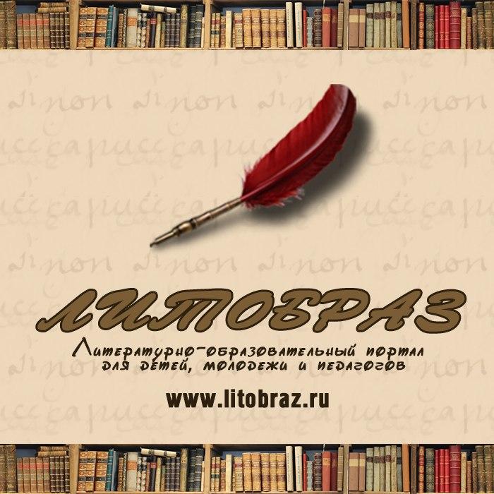 Всероссийский творческий конкурс авторских поэтических работ