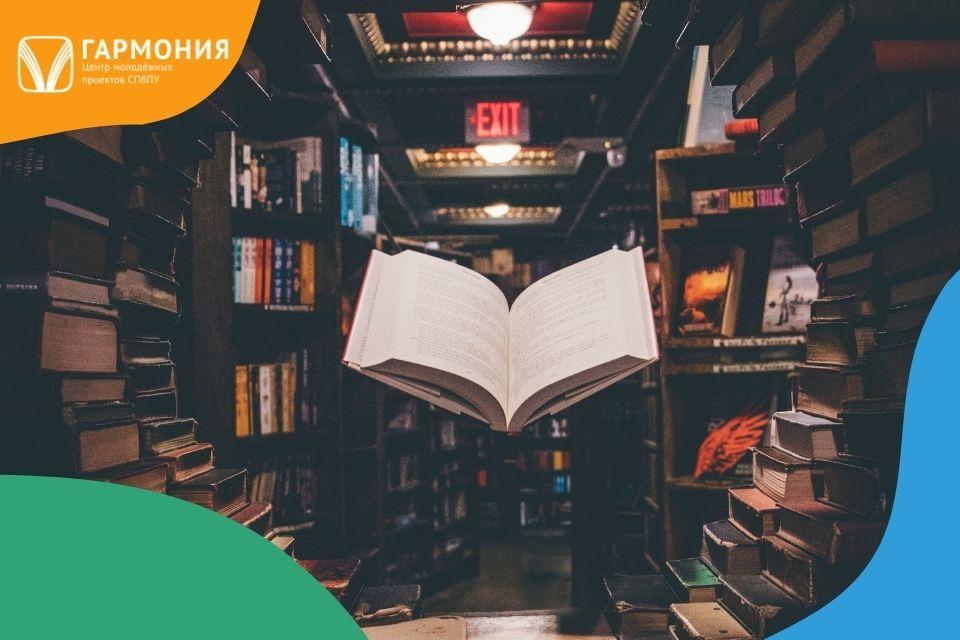 Мультиподборка книг по саморазвитию