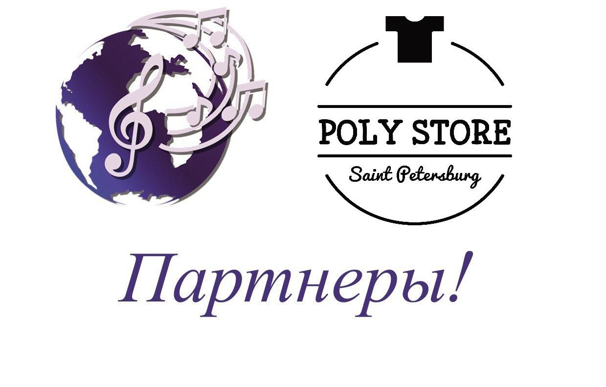 Партнёр Фестиваля - POLYTECH COMMUNITY | POLYSTORE!