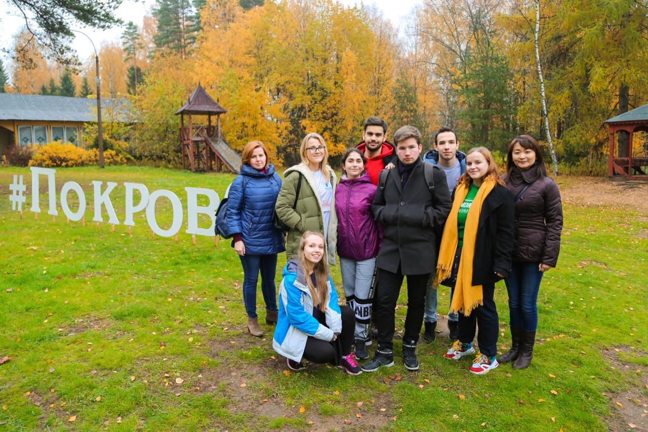 Покровский форум