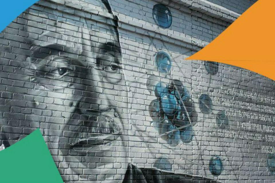 Политех и граффити
