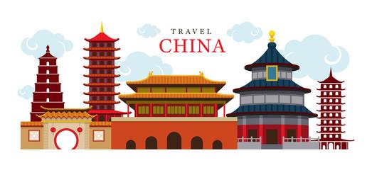 Разговорный клуб Китайского языка и культуры