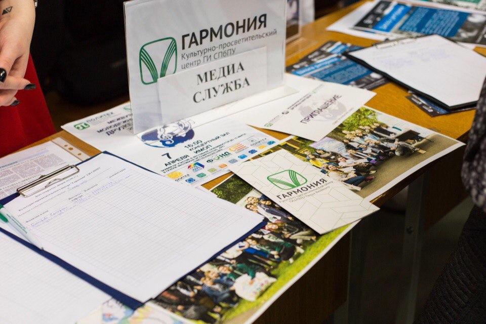 Первое собрание Медиа службы и PR-клуба