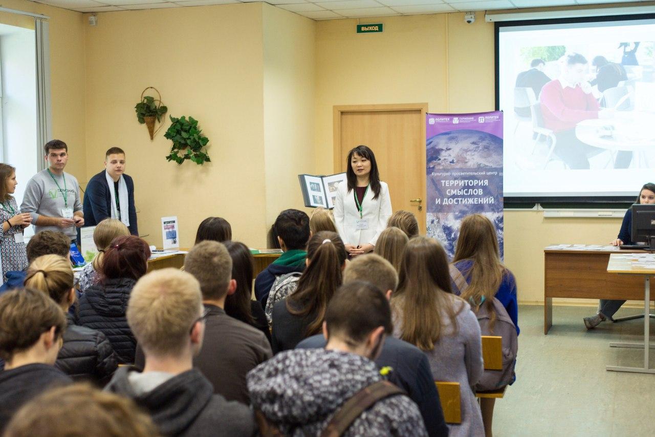 Сегодня прошёл День открытых дверей в КПЦ «Гармония».