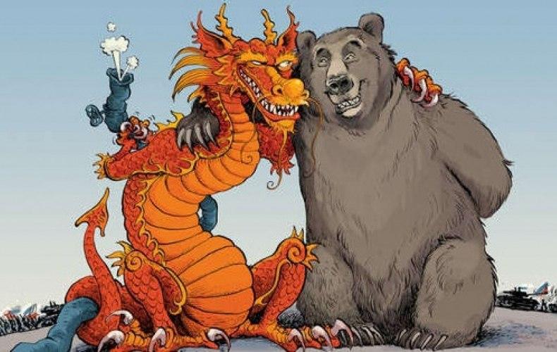 Китайский язык и культура Китая