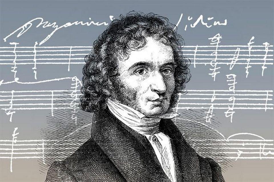 «Скрипичный концерт»