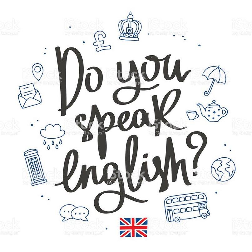 Клуб английского языка и культуры открывает свои двери для вас!