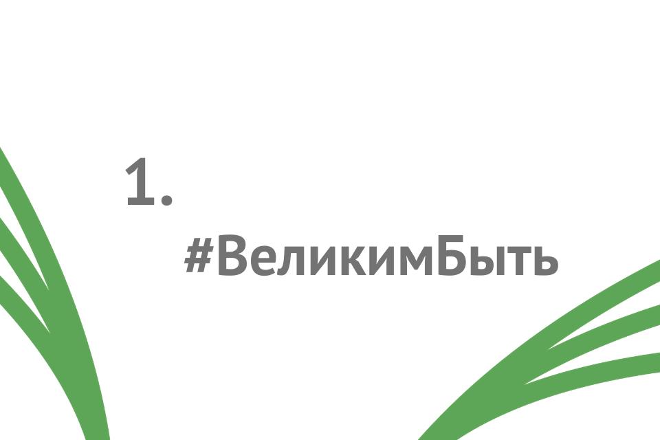 Логотип ЦМП Основная версия