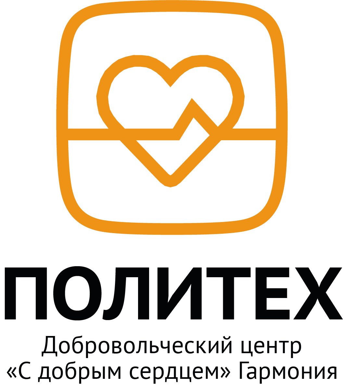 Логотип ЦМП вертикальная версия
